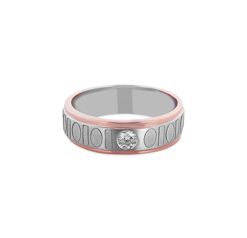 CROSBY Ring For Him